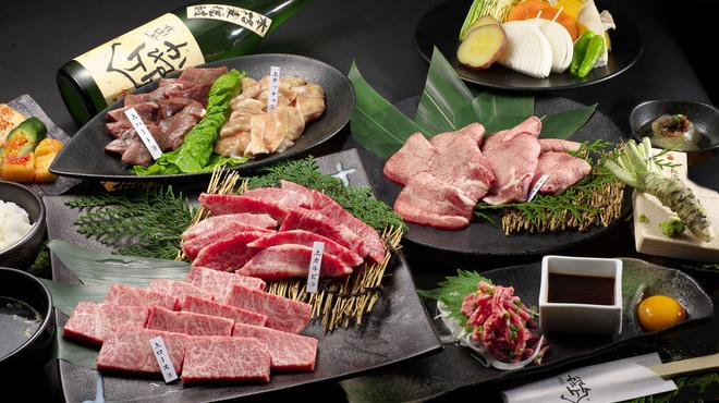かね竹 - 料理写真:かね竹特選コース。各コースメニューには飲み放題をお付け出来ます。