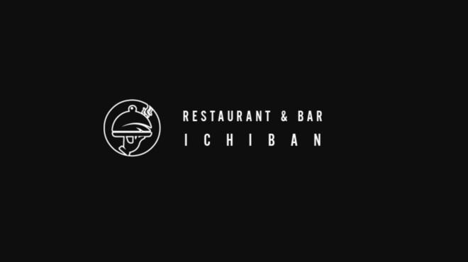 ICHIBAN - メイン写真: