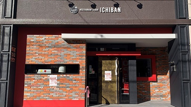 ICHIBAN - 外観写真: