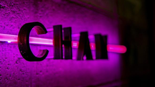 やきにく CHAN - メイン写真: