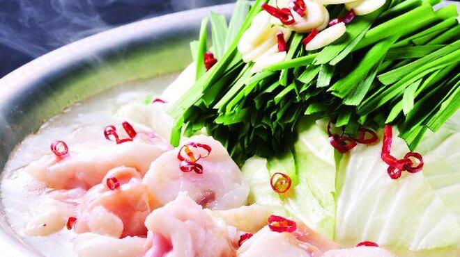 日南館 - 料理写真:塩もつ鍋