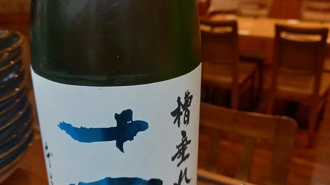 海鮮居酒屋ふじさわ - メイン写真: