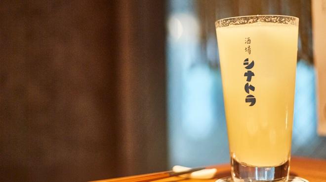 酒場シナトラ - メイン写真: