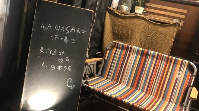 神田ゴタル - メイン写真: