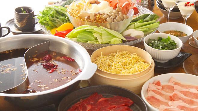 薬膳料理 kitchen kampo's - メイン写真: