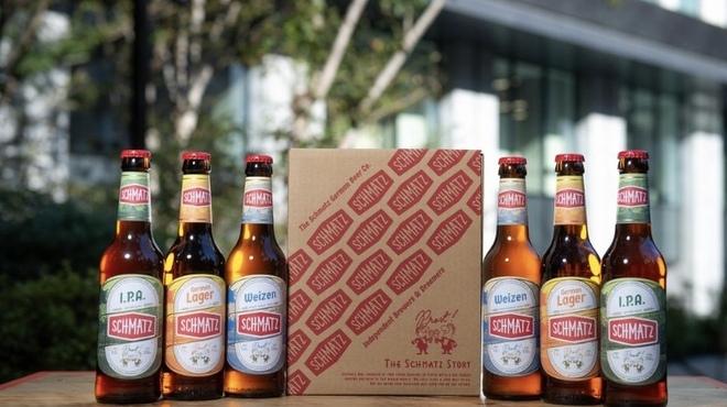 SCHMATZ Bakery&Beer - メイン写真: