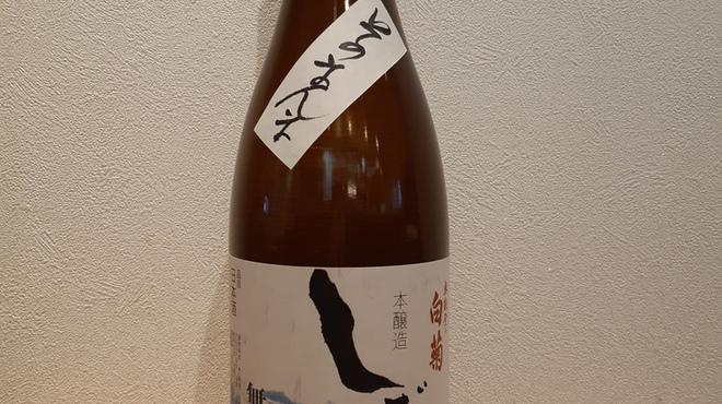 横浜紅葉坂日本酒 ふじひら - ドリンク写真: