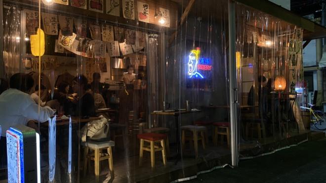 魚と野菜と天ぷらと 酒場リベリー - 中崎町(居酒屋)の写真1