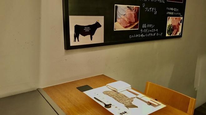 加藤牛肉店シブツウ - メイン写真: