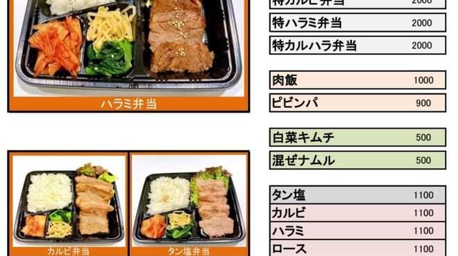 はやみ - 料理写真: