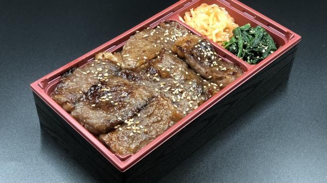 焼肉×バル マルウシミート - 料理写真: