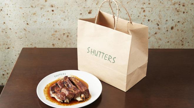 SHUTTERS - 料理写真: