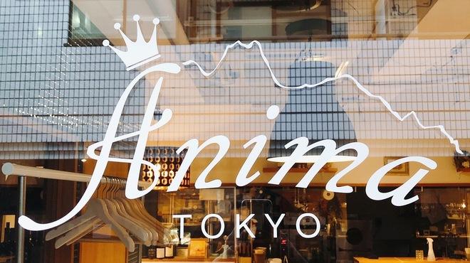 Trattoria Anima Tokyo - メイン写真: