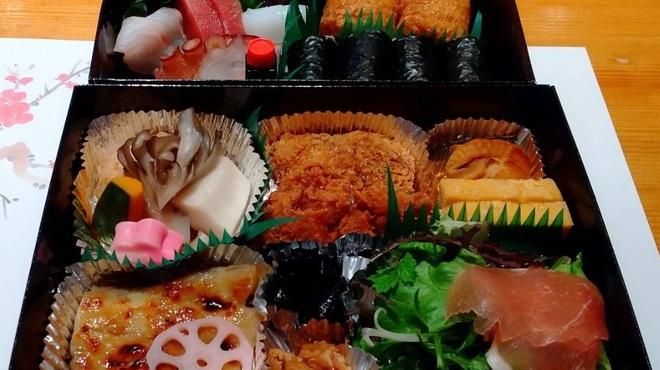 寿司処 一光 - 料理写真: