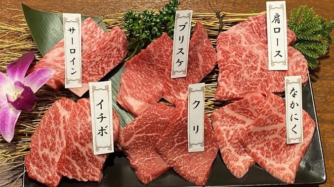 焼肉 乙ちゃん - 料理写真:不動前6種盛り