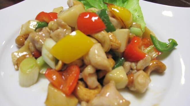 TAITO - 料理写真:鶏肉とカシューナッツの出会い
