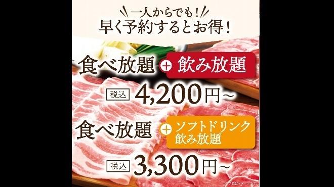 しゃぶしゃぶ温野菜 - メイン写真: