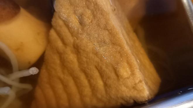 海鮮居酒屋ふじさわ - 料理写真:おでん 定番の厚揚げ