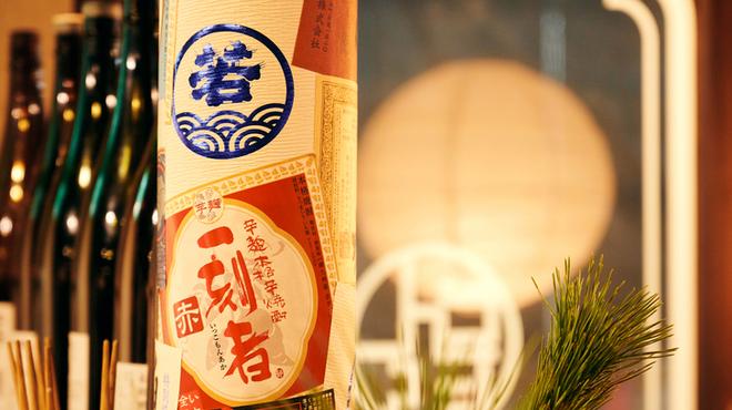 九州料理と旨い酒 どんたく - メイン写真: