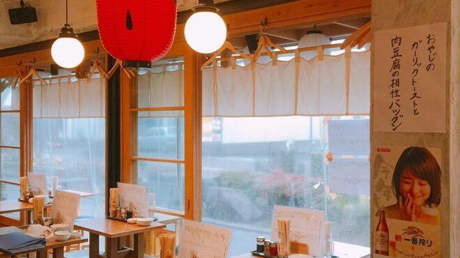 大衆餃子酒場 ノボル - メイン写真:
