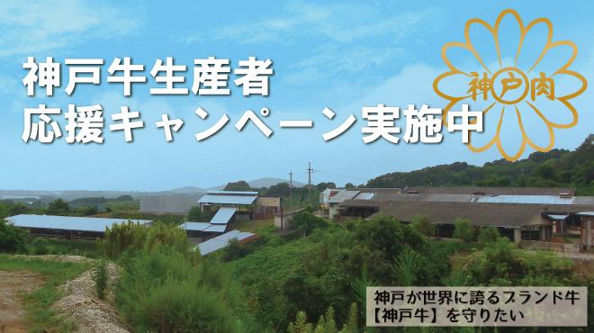 神戸牛 喜山 - メイン写真: