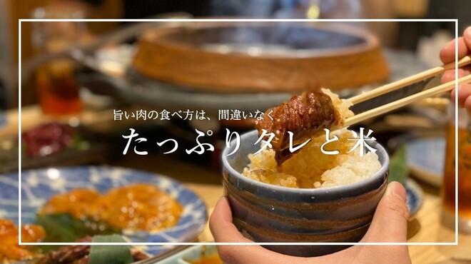 近江焼肉ホルモンすだく - メイン写真: