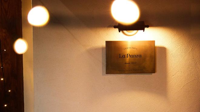 アロセリア ラ パンサ - メイン写真: