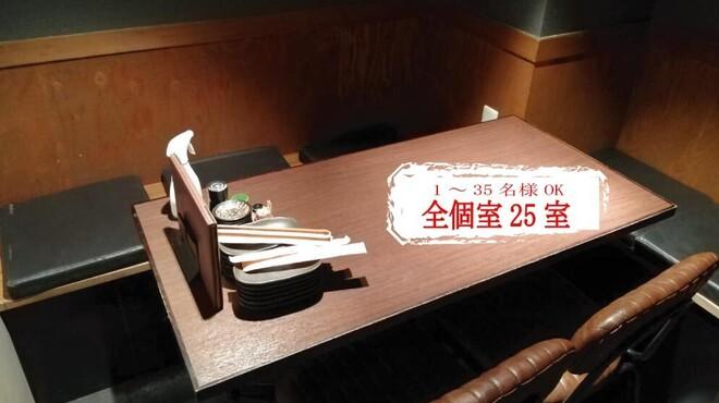 産直海鮮と全国唯一揚げ立て栃尾揚げ あげ屋 - メイン写真: