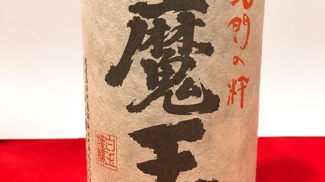 七輪 - ドリンク写真: