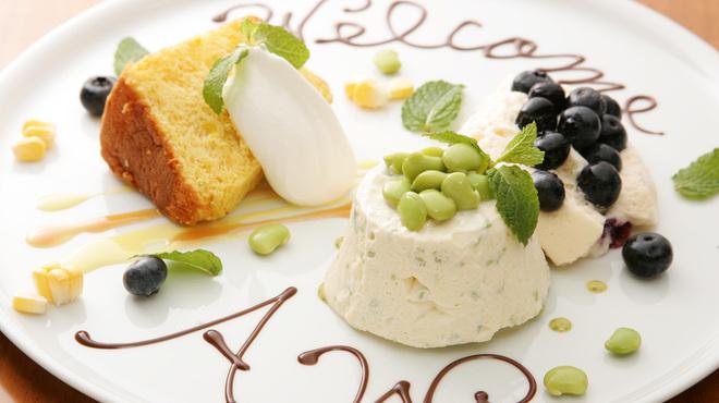 PASTA HOUSE AWkitchen FARM - 料理写真:誕生日や特別な方に贈るメッセージ付きのデザート盛り合わせ