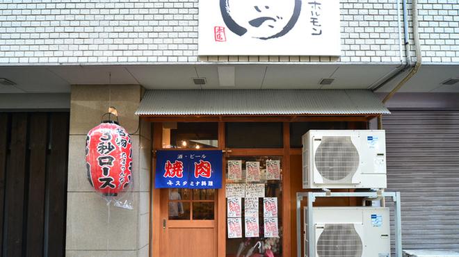 焼肉ホルモン せいご - 外観写真:店の入り口