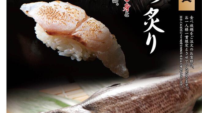 雛鮨 - メイン写真: