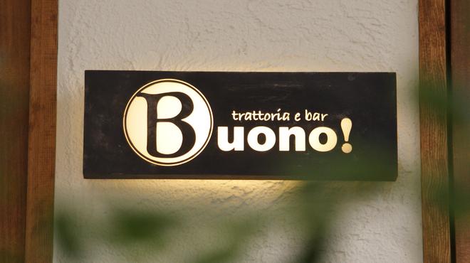 Buono! - 外観写真:この表札気に入ってます。