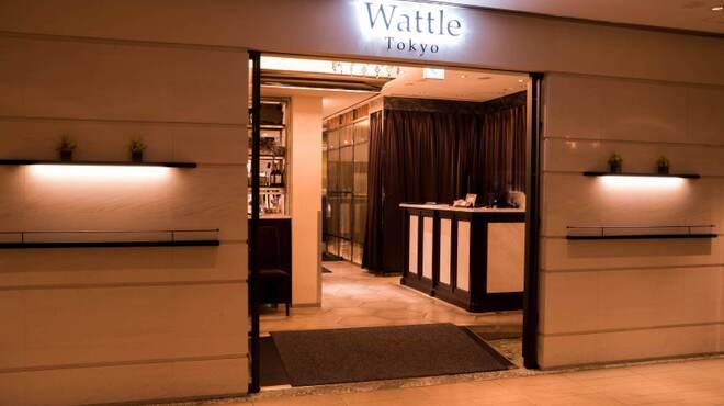 Wattle Tokyo - メイン写真: