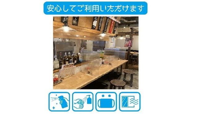 酒場劇場 せんべろロケット 駅東製作所 - メイン写真:
