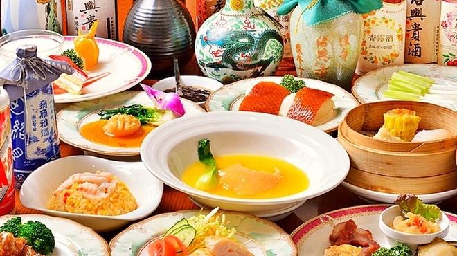 中国料理 千翔 - メイン写真: