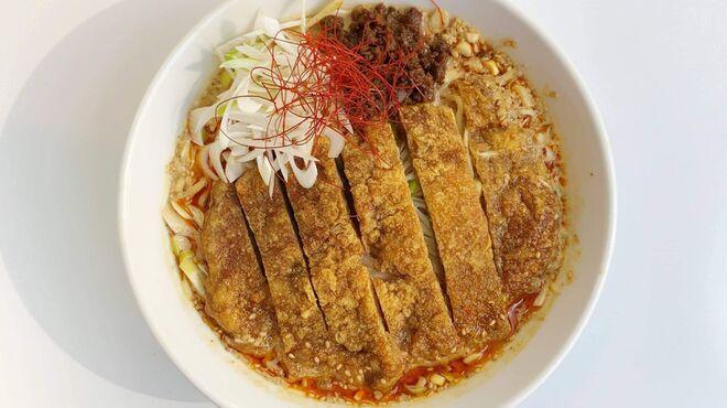 水餃子と胡椒シュウマイの二兎 - メイン写真: