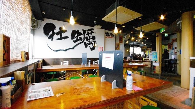 港の牡蠣センター カキ小屋 - メイン写真: