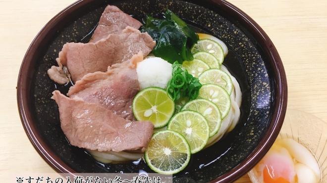 うどん市場 - 料理写真:
