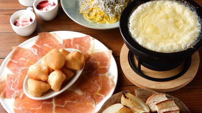 Italian Kitchen VANSAN - 料理写真:
