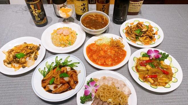 健康美容 火鍋専門店 朝天門 - メイン写真: