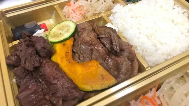 焼肉弁当カルビ亭 - メイン写真: