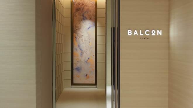 BALCON TOKYO - メイン写真: