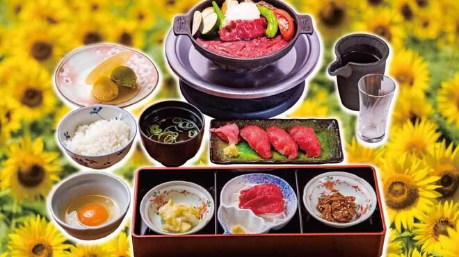 桜なべ 中江 - 料理写真:夏野菜でサッパリ風味の桜なべが楽しめる季節限定ランチ