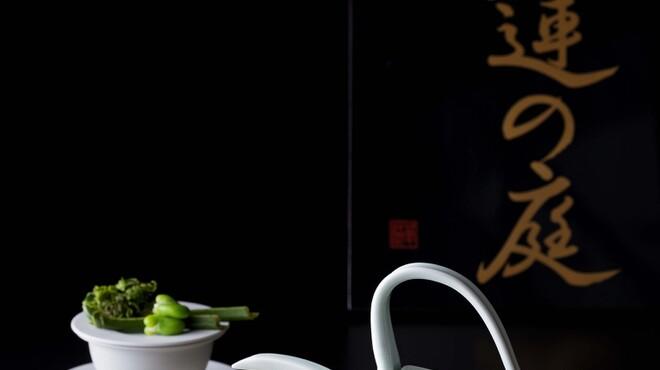 蓮の庭 - メイン写真: