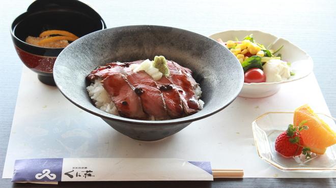 KKR 京都くに荘 - 料理写真:ローストビーフ丼