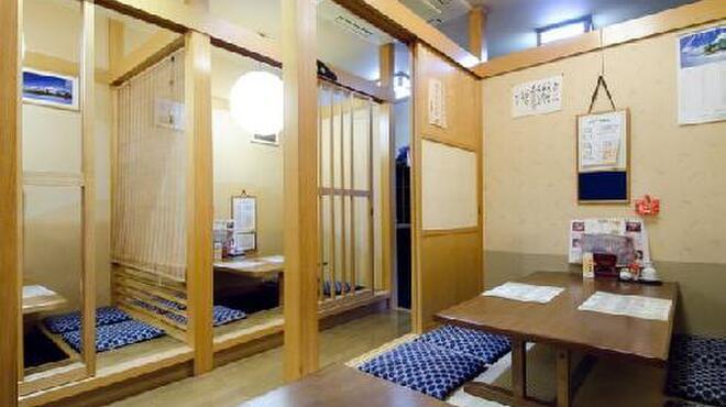 つかさ - 内観写真:堀りごたつ個室