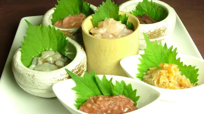 むく - 料理写真:和酒によく合う酒菜も数多く取り揃えております。とりあえずのおつまみにどうぞ。