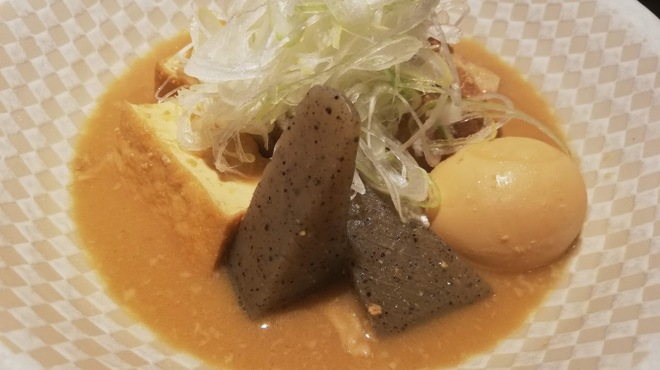 恵比寿魚金 - メイン写真: