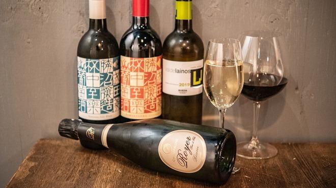 ワインと日本酒 こころ - メイン写真: